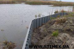 ukr-berega-kanala-ld250-1