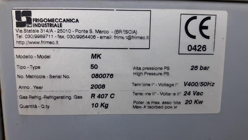 Холодильник Италия купить в Киеве